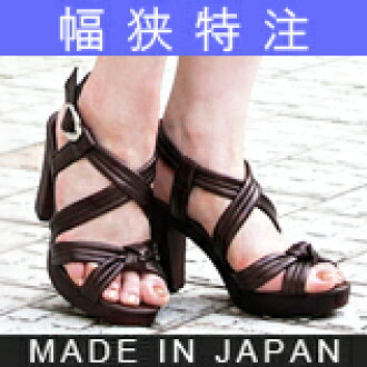 The shoemaker bunch Belle and Sofa original which tube storm sandals thickness bottom heel town beach ethnic Bohemian concert live ★ S4518 is kind to light