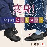 コンフォートシューズ2wayスリッポンレースアップシューズ紐靴スニーカーローヒールフラットレディース婦人靴日本製ROCCO【TCSF】