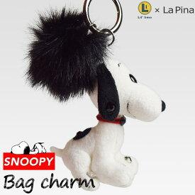 Lil'limo × La PinaSnoopy リルリモ コラボ エコファーポンポン レトロモデル スワロフスキー ぬいぐるみキーホルダー バッグチャーム キャラクター 犬 グッズ 大人 かわいい プレゼント 贈り物