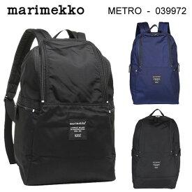 マリメッコ marimekko マザーズバッグ リュック ママリュック リュック metro メトロ バックパック レディース リュックサック ユニセックス  正規品取扱店舗