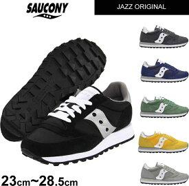 Saucony サッカニー jazz original 2044 ジャズ オリジナル クラシックランニング スニーカー シューズ 靴 ウォーキング 2044 ユニセックス メンズ セレブ愛用  正規品取扱店舗