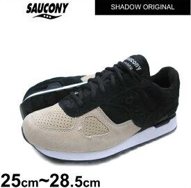 Saucony サッカニー SHADOW ORIGINAL シャドー オリジナル スウェード ランニング スニーカー シャドウ メンズ レディース S70257-5 靴  正規品取扱店舗