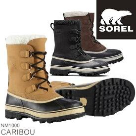 SOREL ソレル CARIBOU カリブー NM1000 メンズ 防寒ブーツ 雪靴 スノーブーツ ウィンターブーツ アウトドアブーツ  正規品取扱店舗