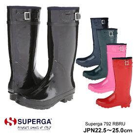 SUPERGA スペルガ 792 RBRU S008280 レインブーツ 長靴  正規品取扱店舗