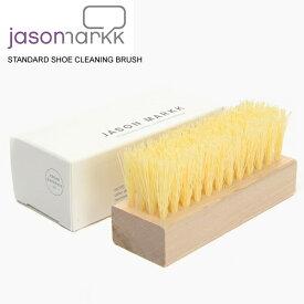 スニーカークリーナー JASON MARKK STANDARD SHOE CLEANING BRUSH ジェイソンマーク スタンダード シュー クリーニング ブラシ