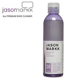 スニーカーケア JASON MARKK 8OZ PREMIUM SHOE CLEANER ジェイソンマーク 8オンス プレミアム シュークリーナー 汚れ落とし 靴クリーナー シューズ レザー ゴム