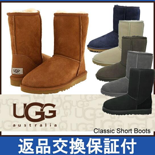 UGG CLASSIC SHORT BOOTS 5825 アグ クラシックショート ブーツ /正規品取扱店舗/ ムートン クラシック ショート so1
