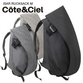 最新入荷 Cote&Ciel コートエシエル Isar Rucksack M イザール リュックサック バッグ  正規品取扱店舗