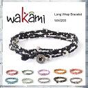 """Wakami ワカミ ユニセックス コード ブレスレット """"Life is what..."""" ロングラップ ブレスレット WA0293 メンズ・レディース兼用/..."""