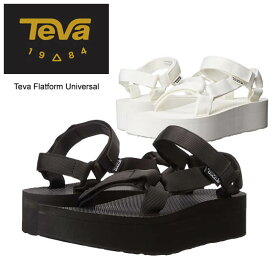 teva テバ サンダル フラットフォームユニバーサル Flatform Universal レディース 厚底 スポーツサンダル 1008844 正規品取扱店舗