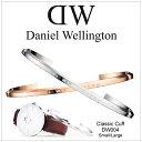 ダニエルウェリントン クラシック カフ バングル メンズ レディース Daniel Wellington CLASSIC CUFF DW004