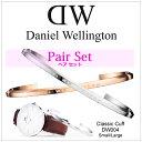 ペア価格(選べる2個セット) ダニエルウェリントン クラシック カフ バングル メンズ レディース Daniel Wellington CLASSIC CUFF...