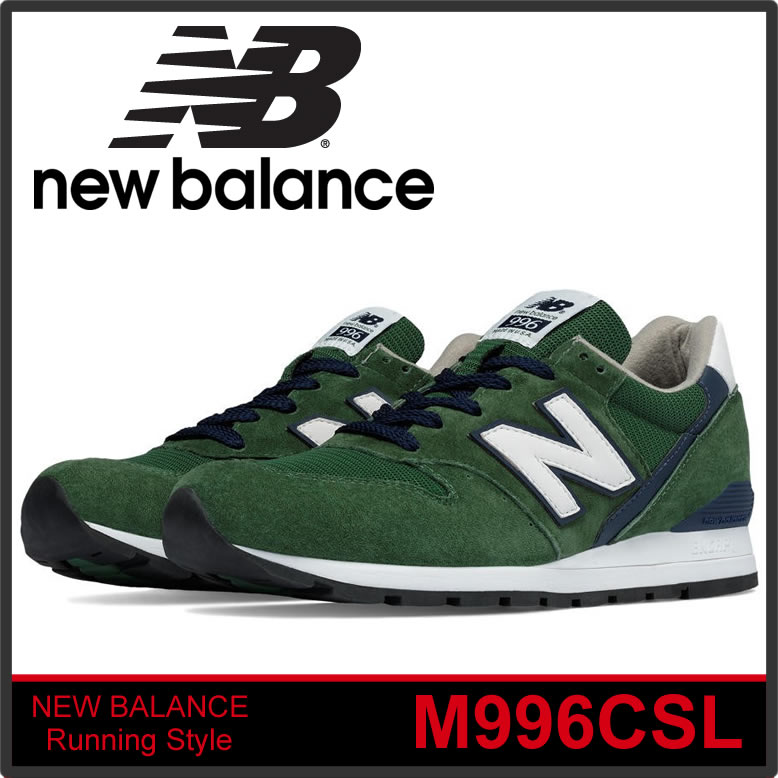 NEW BALANCE m996csl ニューバランス メンズスニーカー green グリーン MADE IN USA Dワイズ /正規品取扱店舗/あす楽 コンビニ受取対応商品 so1