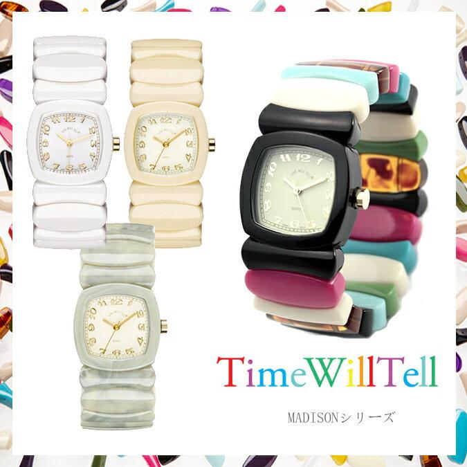 TIME WILL TELL タイムウイルテル ブランド MADISON Sサイズ Mサイズ 腕時計 アナログウォッチ  正規品取扱店舗