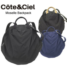 Cote&Ciel コートエシエル Moselle Backpack レディース バッグパック リュックサック バッグ  正規品取扱店舗  so1