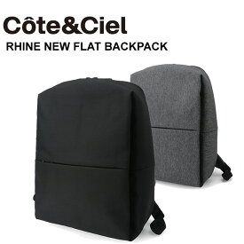 Cote&Ciel 最新入荷 コートエシエル RHINE NEW FLAT BACKPACK 15インチ 28039 28038 メンズ バックパック リュックサック バッグ  正規品取扱店舗