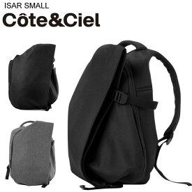 Cote&Ciel コートエシエル Isar Small RucksackBag Eco Yarn SMALL イザール スモール リュックサック バッグ  正規品取扱店舗