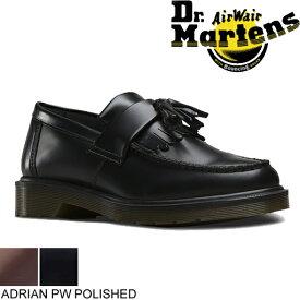 ドクターマーチン Dr.Martens エイドリアン タッセル ローファー ADRIAN TASSEL LOAFER ブーツ レザー シューズ スリッポン メンズ レディース 正規品取扱店舗 R24369001 R24370600 so1