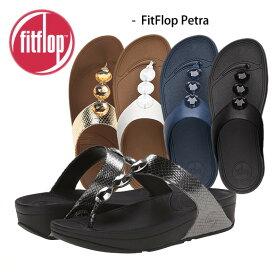 fitflop フィットフロップ PETRA ペトラ エクササイズ シェイプアップサンダル ダイエット レザーサンダル  正規品取扱店舗  フィットフロップ