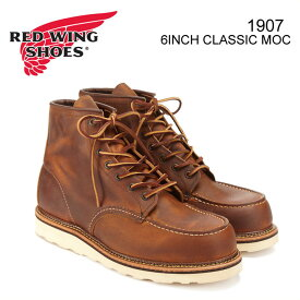 REDWING 1907 レッドウィング アイリッシュセッター 6-INCH BOOT ブーツ コッパー ラフ&タフ レザー MADE IN USA  正規品取扱店舗  so1