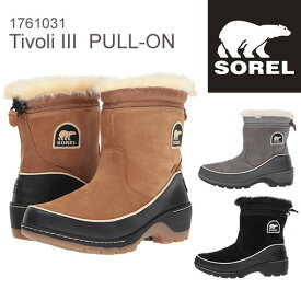 SOREL ソレル ティボリ3 プルオン 1761031 TIVOLI III PULL ON レディース 防寒ブーツ 雪靴 スノーブーツ ウィンターブーツ アウトドアブーツ NL2772  正規品取扱店舗