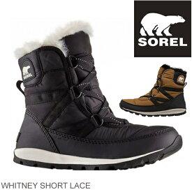 ソレル SOREL スノーブーツ ウィットニー ショート レース WHITNEY SHORT LACE ブーツ 靴 NL2776 レディース 正規品取扱店舗