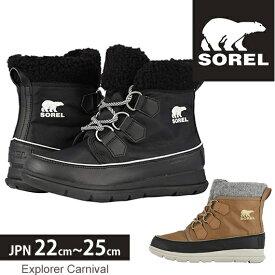 ソレル スノーブーツ SOREL エクスプローラーカーニバル レディース 防寒ブーツ 雪靴 Explorer Carnival NL3040 1808051 正規品取扱店舗  so1