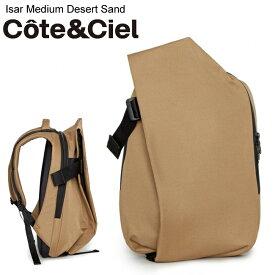 コートエシエル イザール リュック Cote&Ciel Isar Medium イザール バックパック 正規品取扱店舗