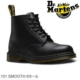 ドクターマーチン 6ホールブーツ Dr.Martens 101 6EYE BOOT スムースレザー 24255001 BLACK ブラック 正規品取扱店舗