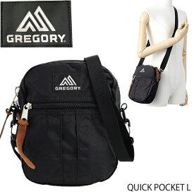 グレゴリー ショルダーバッグ GREGORY CLASSIC QUICK POCKET L クイックポケット Lサイズ ブラック おしゃれ 正規品取扱店舗