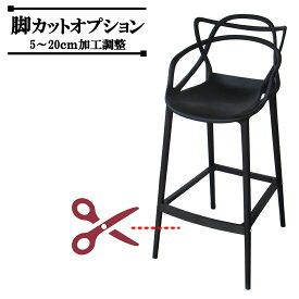 椅子カットオーダー オプション 対象商品