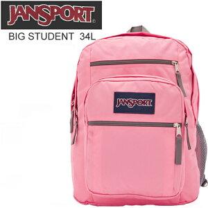 ジャンスポーツ リュック ビッグスチューデント JANSPORT BIG STUDENT バックパック 34L メンズ レディース 通学 通勤 おしゃれ 人気 ブランド jansport メンズ レディース 大容量 通学 女子 おしゃ