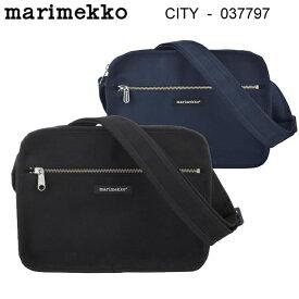 マリメッコ marimekko ショルダーバッグ CITY BAG 全2色 北欧 ウニッコ 鞄 バッグ 無地 肩掛け カジュアル デイリー  正規品取扱店舗 あす楽