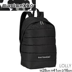 マリメッコ バックパック Marimekko Lolly ローリー リュック 045486 バッグ BLACK ブラック 黒 シンプル 正規品取扱店舗