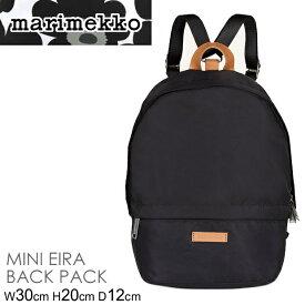 マリメッコ バックパック リュックサック Marimekko MINI EIRA BACK PACK 046452 MINI EIRA 黒 正規品取扱店舗