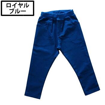 子供服大人っぽい女の子男の子キッズチノパンストレッチパンツパンツボトムスズボンおしゃれ日本製
