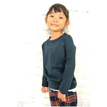◎日本製◎現役ママが考案◎キッズポケットTシャツ長袖タイプ◎無地でも肌着に見えないコナレ感たっぷりのロンT◎ダブルポケットつき◎