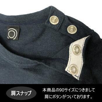 子供服大人っぽい女の子男の子キッズトップスポケットTシャツ半袖tシャツコットン100おしゃれ日本製