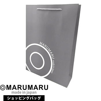 ◎MARUMARU◎オリジナル手提げ袋ギフトショッピングバッグ紙袋ペーパーバッグショッパーコンビニ受取対応商品