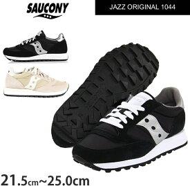 Saucony サッカニー レディース スニーカー jazz original ジャズ オリジナル クラシックランニング シューズ 靴 ブラック ライトタン 1044 正規品取扱店舗