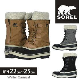 ソレル スノーブーツ 新作 SOREL レディース Winter Carnival ウィンターカーニバル NL3483 正規品取扱店舗
