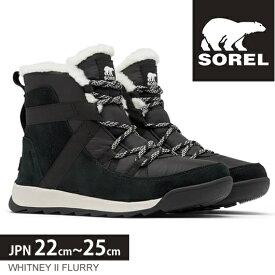 ソレル SOREL スノーブーツ ウィットニー II フルーリー Whitney II flurry ブーツ 靴 レディース 正規品取扱店舗