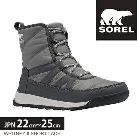 ソレル SOREL スノーブーツ ウィットニー II ショート レース Whitney II Short Lace ブーツ 靴 レディース 正規品取扱店舗