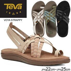 テバ ボヤ サンダル TEVA レディース VOYA STRAPPY ボヤ ストラッピー 1099271 正規品取扱店舗