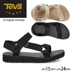 テバ キッズ オリジナルユニバーサル Teva サンダル Original Universal ブラック ベージュ 1116656C 15cmから24cm 正規品取扱店舗