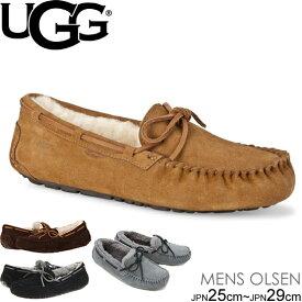 UGG MENS OLSEN アグ メンズ オルセン ムートン カジュアルシューズ モカシン 1003390  正規品取扱店舗  so1