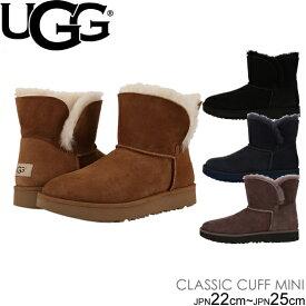 UGG アグ クラシック カフ ミニ Women's CLASSIC CUFF MINI CLASSIC CONTOUR 1016417 4カラー ムートンブーツ シープスキン 正規品取扱店舗