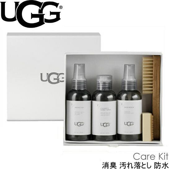 UGG アグ ケアキット CareKit クリーナー 消臭 汚れ落とし 防水 お手入れ用品 シープスキン ケア ギフト 正規品取扱店舗
