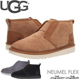 アグ ugg ブーツ 新作 メンズ ニューメル フレックス NEUMEL FLEX 1106995 ムートン 正規品取扱店舗