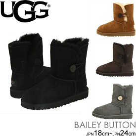 KIDS UGG BAILEY BUTTON アグ キッズ ベイリーボタン ブーツ 5991  正規品取扱店舗